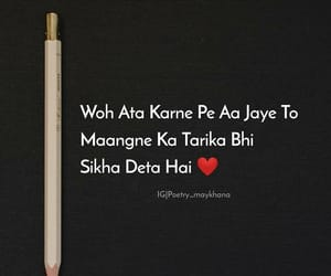 128 images about shayari✍ on We Heart It | See more about urdu
