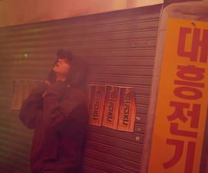 horizon, changkyun, and mixtape image