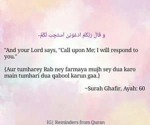 allah, quran, and quran quotes image
