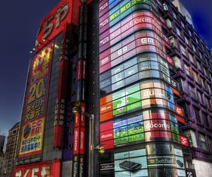 japan, city, and Shinjuku image