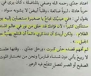 اقتباسات كتب image