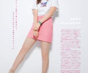 nogizaka46 and nakamura reno image