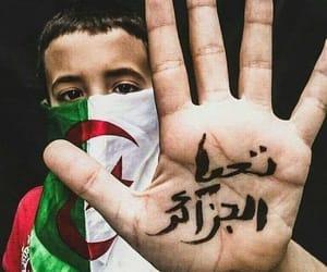 Algeria, ﻋﺮﺑﻲ, and arabic image