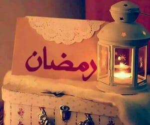Ramadan, رمضان, and islam image