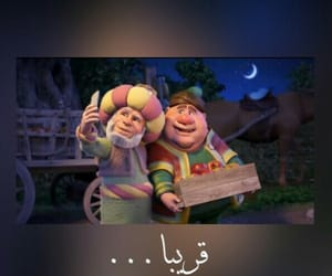 allah and رمضان كريم image