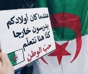 algerié image