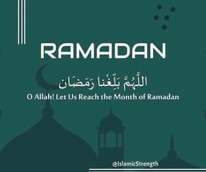 dua and ramazan image