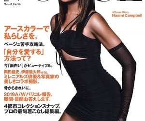 fashion, Naomi Campbell, and Vogue Japan image