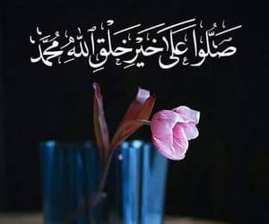 محمد صلى الله عليه وسلم image