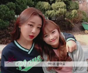 chuuves image