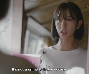 crush, quotes, and subs image