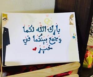 قصاصات حب and كتابات كلمات اغنية image