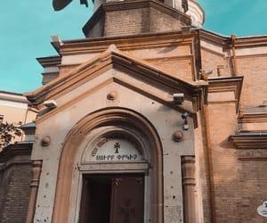 church, travel, and Georgia image