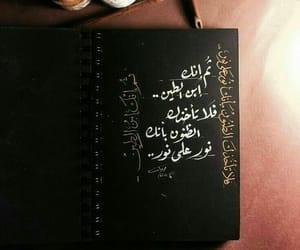 كﻻم, نَوٌرً, and بالعربي image