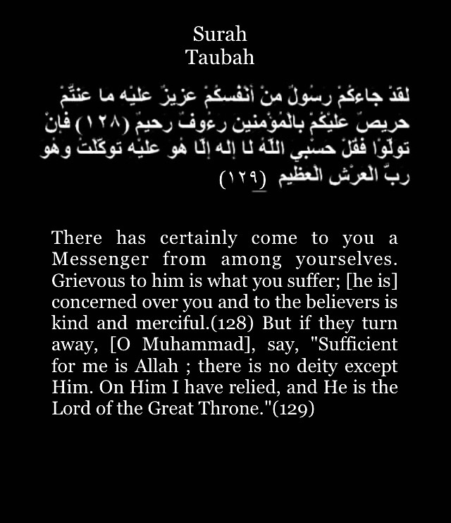 image in ayat al quran collection by ♡muslimah♡