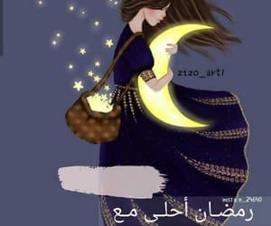 islam, moon, and Ramadan image