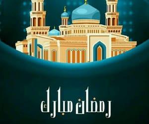 Ramadan, رمضان كريم, and اسﻻميات image