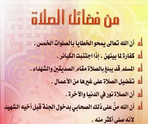 لا إله إلا الله image