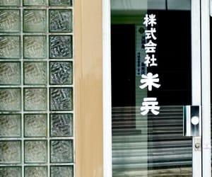 company, アメリカ, and 文字 image