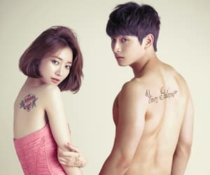 2am, we got married, and kpop image