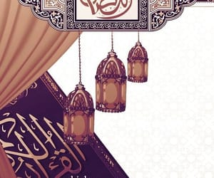 Ramadan and رمضان ١٤٤٠هـ image