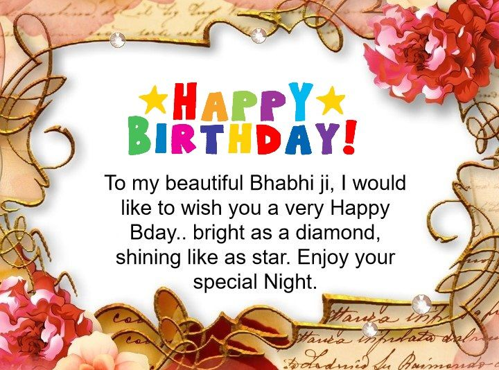 Best 10 Birthday Wishes For Your Bhabhi On We Heart It