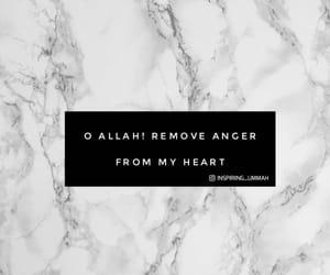 allah, anger, and forgiveness image