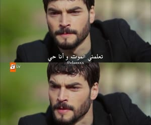 حُبْ, كلمات‬, and hercai image