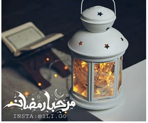 islam, رمزيات رمضان, and اللهم بلغنا رمضان image