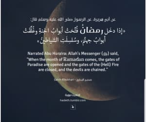 Ramadan, kareem, and ❤ image