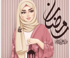 Ramadan, ramadan kareem, and رمضان كريم image