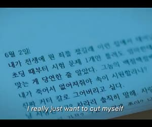 cut, death, and korean image