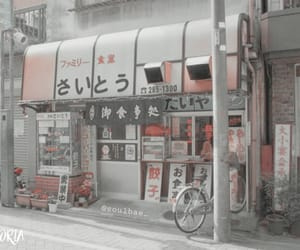 japan, aesthetic, and theme image