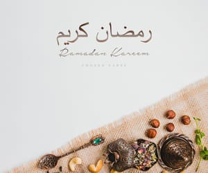 Ramadan, reminders, and deen image