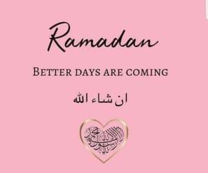 islam, Ramadan, and ramzan image