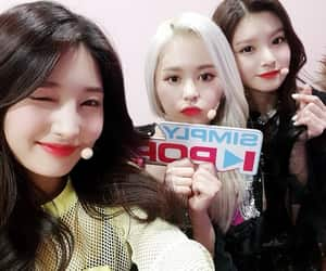 eu, produce 48, and yiren image