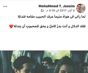 Image by محمد طالب العراقي