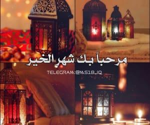 شهر رمضان, صور , and اسﻻميات image