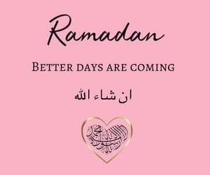 happiness, ramdan, and islam image