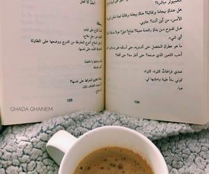 كتّاب and قه image
