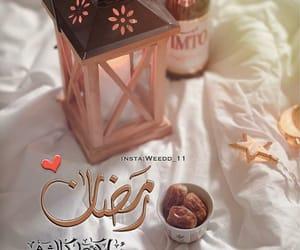 islam, Ramadan, and we heart it image