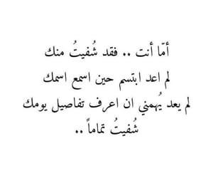 كلمات, اهتمام, and عبارات image