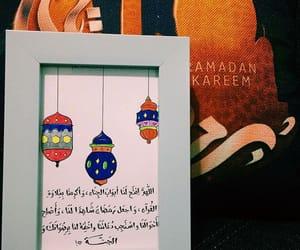 شهر رمضان, جَنَة, and دُعَاءْ image