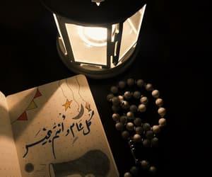 Ramadan, دُعَاءْ, and خط عربي image