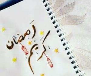 ramadan kareem and ramzan image