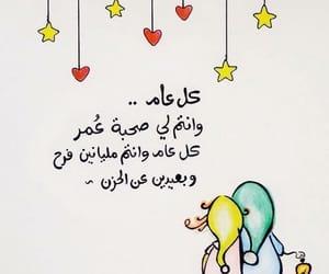 رمضان كريم and عيد سعيد image