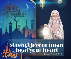 allah, رمضان کریم, and hijab image