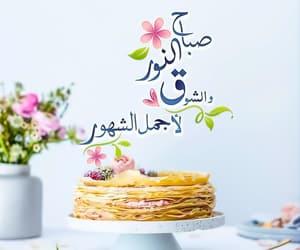 ramadan kareem, رمضان كريم, and ramadan mubarak image