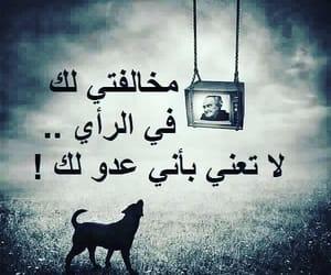 صباح الخير, كلمات, and ﻋﺮﺑﻲ image