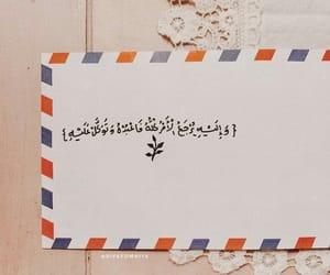 allah, كتابه, and arabic image
